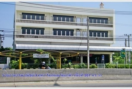 For Sale 6 Beds Shophouse in Lat Krabang, Bangkok, Thailand