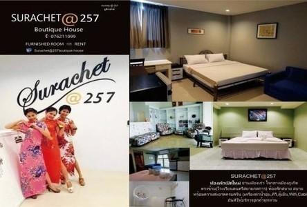 В аренду: Жилое здание 32 кв.м. в районе Mueang Phuket, Phuket, Таиланд