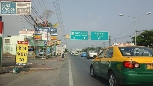 For Rent Shophouse 20 sqwa in Ongkharak, Nakhon Nayok, Thailand | Ref. TH-XQWNGYTI