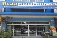 For Sale or Rent 2 Beds Shophouse in Mueang Kanchanaburi, Kanchanaburi, Thailand