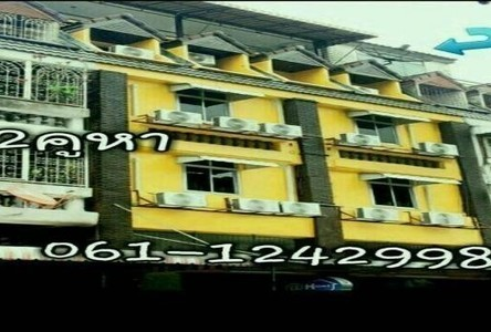 For Sale 28 Beds Shophouse in Bang Kapi, Bangkok, Thailand