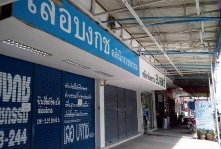 В аренду: Шопхаус с 2 спальнями в районе Mueang Ratchaburi, Ratchaburi, Таиланд