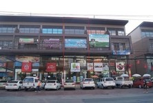 For Sale 5 Beds Shophouse in Pak Kret, Nonthaburi, Thailand