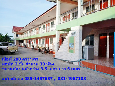 For Sale Apartment Complex 30 rooms in Khlong Luang, Pathum Thani, Thailand | Ref. TH-JWKDPPZG