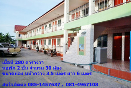 For Sale Apartment Complex 30 rooms in Khlong Luang, Pathum Thani, Thailand