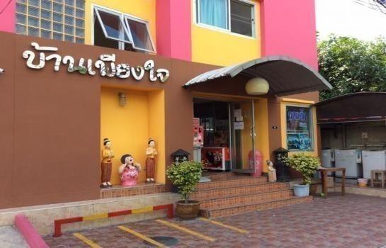 ให้เช่า อพาร์ทเม้นท์ทั้งตึก 1 ห้อง เมืองนนทบุรี นนทบุรี | Ref. TH-RABDGVRB