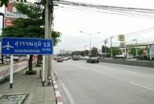 For Sale Shophouse 50 sqwa in Min Buri, Bangkok, Thailand