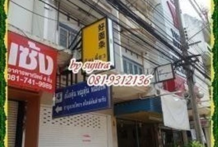 For Rent 2 Beds Shophouse in Lak Si, Bangkok, Thailand