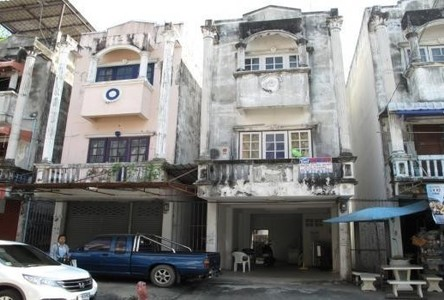 For Sale 2 Beds Shophouse in Nong Chok, Bangkok, Thailand