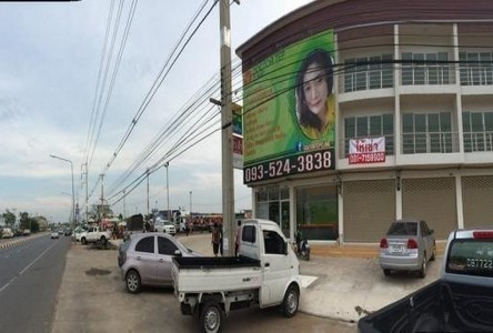 For Sale 4 Beds Shophouse in Mueang Maha Sarakham, Maha Sarakham, Thailand