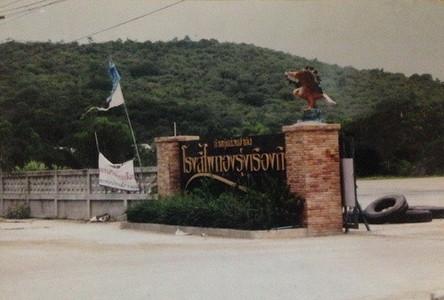 Продажа: Склад 82 рай в районе Tha Tako, Nakhon Sawan, Таиланд
