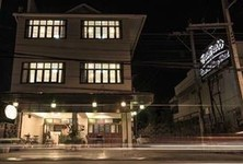 For Sale Apartment Complex 33 rooms in Chiang Mai, North, Thailand