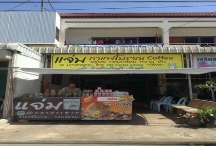 For Sale 2 Beds Shophouse in Kantharawichai, Maha Sarakham, Thailand