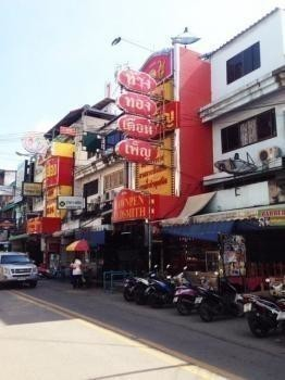 For Sale 2 Beds Shophouse in Bang Lamung, Chonburi, Thailand | Ref. TH-ZOGQZDVD