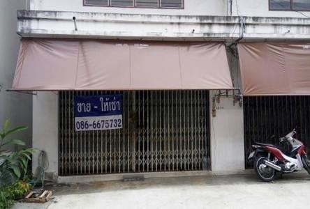 ให้เช่า อาคารพาณิชย์ 3 ห้องนอน เมืองชลบุรี ชลบุรี