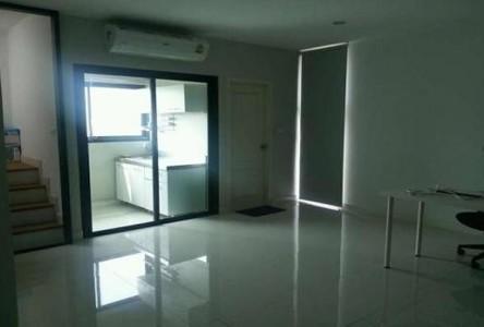 Продажа: Офис с 2 спальнями в районе Suan Luang, Bangkok, Таиланд