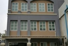 Продажа: Офис с 2 спальнями в районе Wang Thonglang, Bangkok, Таиланд