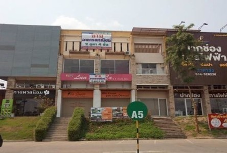 For Sale 10 Beds Shophouse in Pak Chong, Nakhon Ratchasima, Thailand