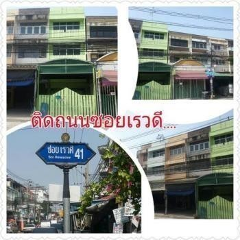 For Rent 4 Beds Shophouse in Mueang Nonthaburi, Nonthaburi, Thailand | Ref. TH-MMENVVZC