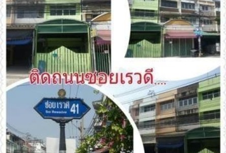 For Rent 4 Beds Shophouse in Mueang Nonthaburi, Nonthaburi, Thailand