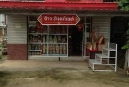 For Sale 1 Bed Shophouse in Mueang Krabi, Krabi, Thailand
