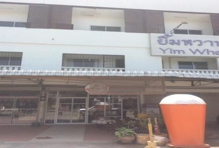 For Sale 6 Beds Shophouse in Saraphi, Chiang Mai, Thailand
