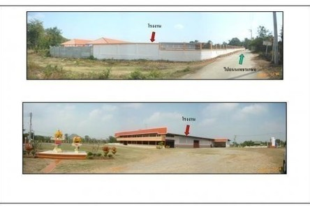 For Sale Warehouse 7 rai in Khao Yoi, Phetchaburi, Thailand
