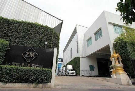 For Sale Warehouse 2 rai in Bang Sue, Bangkok, Thailand