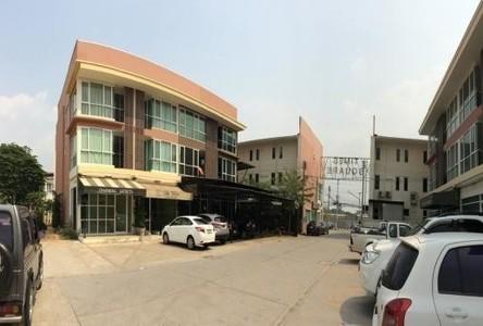 Продажа: Офис с 5 спальнями в районе Mueang Nakhon Ratchasima, Nakhon Ratchasima, Таиланд