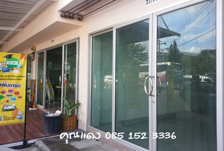 For Sale Shophouse 17 sqwa in Pak Kret, Nonthaburi, Thailand