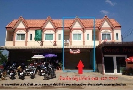 For Sale 1 Bed Shophouse in Mueang Phitsanulok, Phitsanulok, Thailand