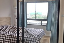 For Rent Apartment Complex 1 rooms in Bang Khen, Bangkok, Thailand