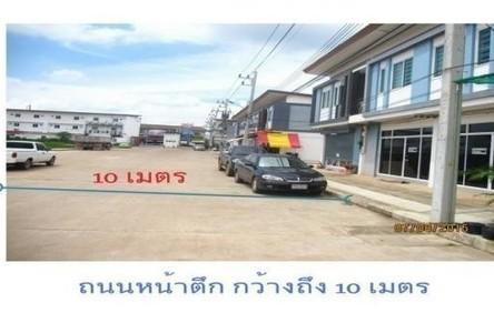 ขาย หรือ เช่า อาคารพาณิชย์ 2 ห้องนอน ศรีมหาโพธิ ปราจีนบุรี