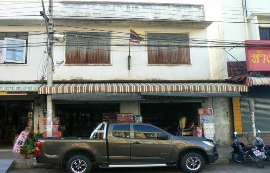 For Sale 2 Beds Shophouse in Mueang Buriram, Buriram, Thailand   Ref. TH-FTMYDPKZ