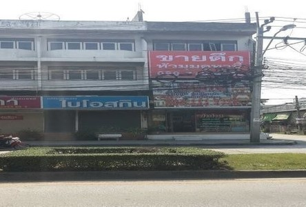 For Sale 3 Beds Shophouse in Bueng Kum, Bangkok, Thailand