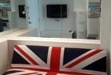 ให้เช่า ออฟฟิศ 1 ห้องนอน ยานนาวา กรุงเทพฯ