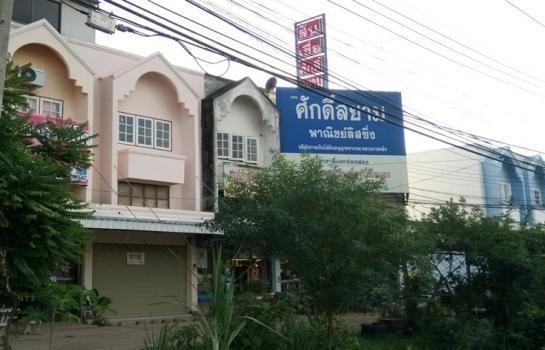 Продажа: Шопхаус с 2 спальнями в районе Mueang Phrae, Phrae, Таиланд | Ref. TH-GBVJYLAI