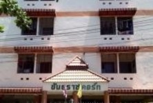 Продажа: Жилое здание 33 комнат в районе Mueang Chiang Mai, Chiang Mai, Таиланд