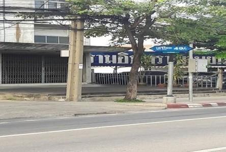 For Sale 7 Beds Shophouse in Bueng Kum, Bangkok, Thailand