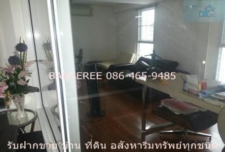 For Sale 5 Beds Shophouse in Pathum Wan, Bangkok, Thailand