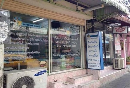 For Sale Shophouse 20 sqm in Din Daeng, Bangkok, Thailand