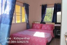 For Rent Apartment Complex 20 sqm in Hua Hin, Prachuap Khiri Khan, Thailand