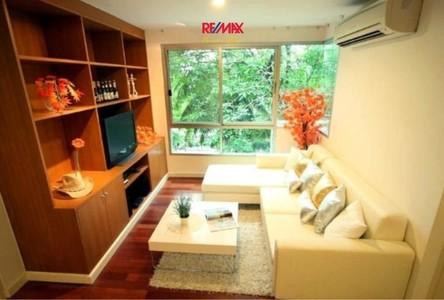 For Sale 1 Bed Condo in Watthana, Bangkok, Thailand