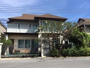 Located in the same area - Lat Phrao, Bangkok
