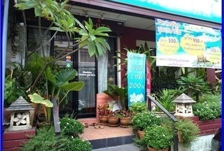 For Sale Shophouse 24 sqwa in Bang Kapi, Bangkok, Thailand