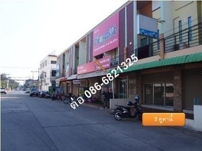 Located in the same area - Mueang Buriram, Buriram