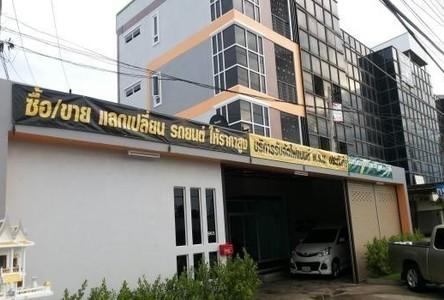 For Sale or Rent 1 Bed Office in Mueang Nakhon Pathom, Nakhon Pathom, Thailand