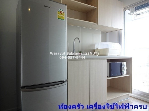 ISSI Condo Suksawat - For Rent 1 Bed コンド in Rat Burana, Bangkok, Thailand | Ref. TH-HQSVBGOK