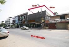 Продажа: Шопхаус с 2 спальнями в районе Mueang Phitsanulok, Phitsanulok, Таиланд