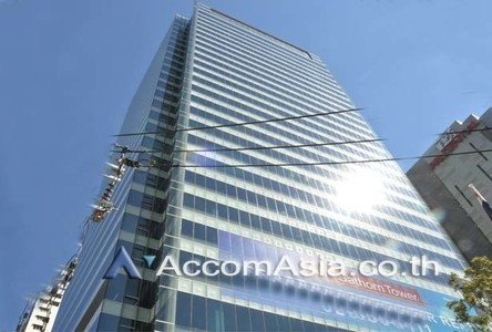 For Rent Office 119 sqm in Bangkok, Central, Thailand
